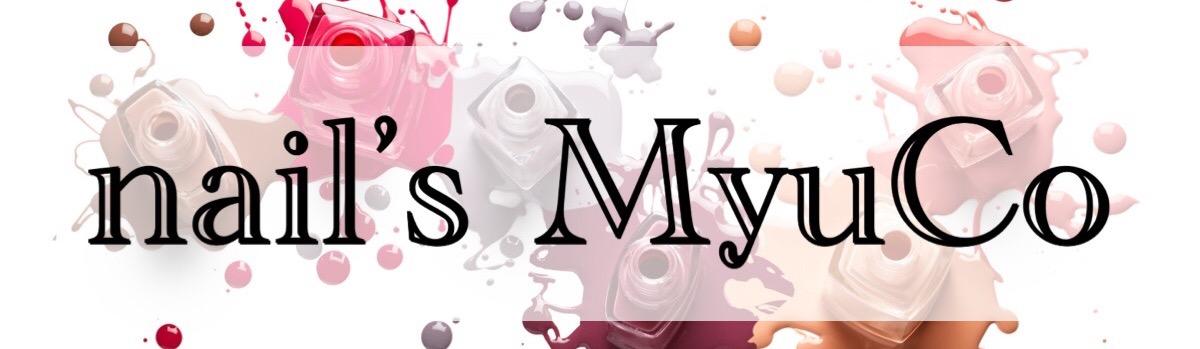 nail's MyuCo 荒川区西尾久 都電荒川線小台駅徒歩3分 上品で繊細なデザインをご提案するネイルサロン ネイルズミューコ